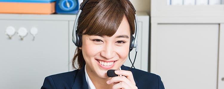 外資系保険会社の電話オペレーター