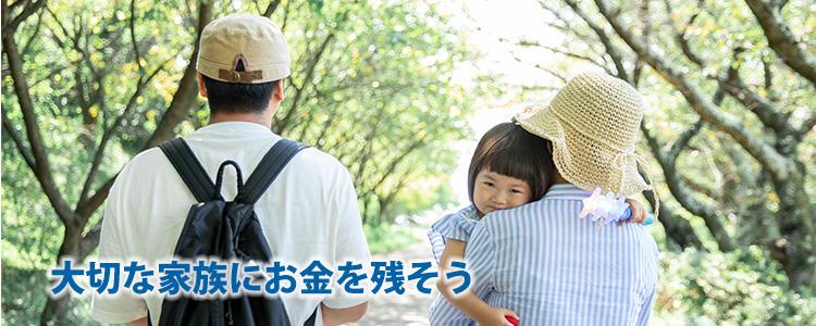 家族が散歩しているシーン