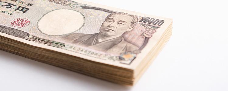 一万円の札束